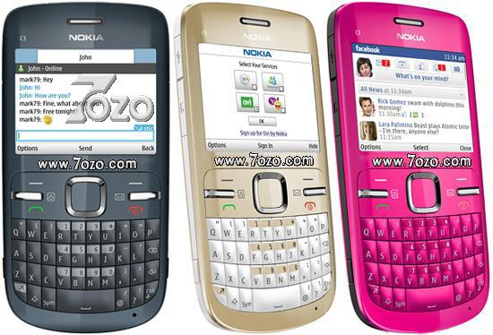 Touch Mobile Phones: Nokia C3