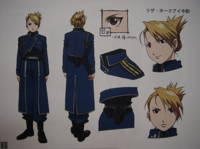 Living Lines Library Fullmetal Alchemist Tv Series 2003