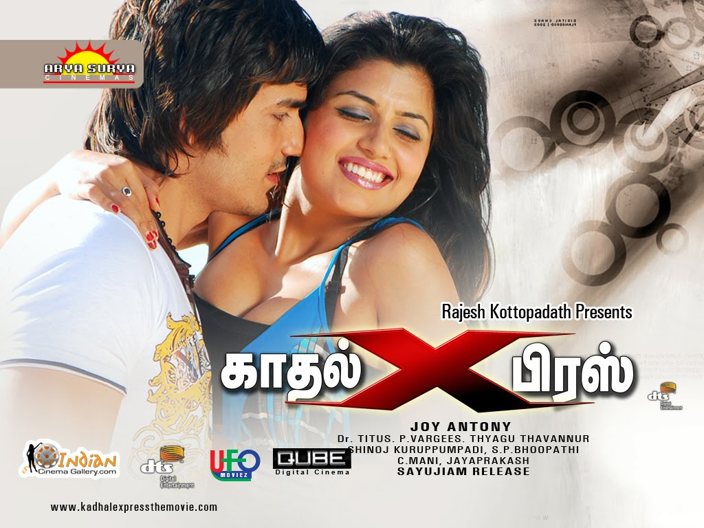 Download hindi b grade movie kulta | free. Hindidownloads. In.