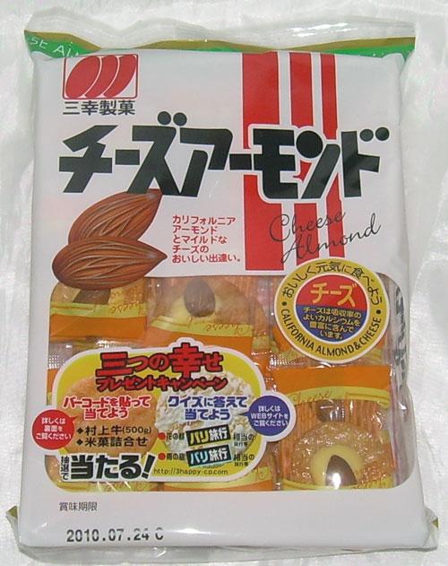 Good Japanese Junk Food