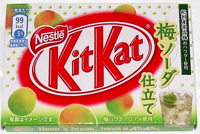 [ume-soda-KitKat.jpg]