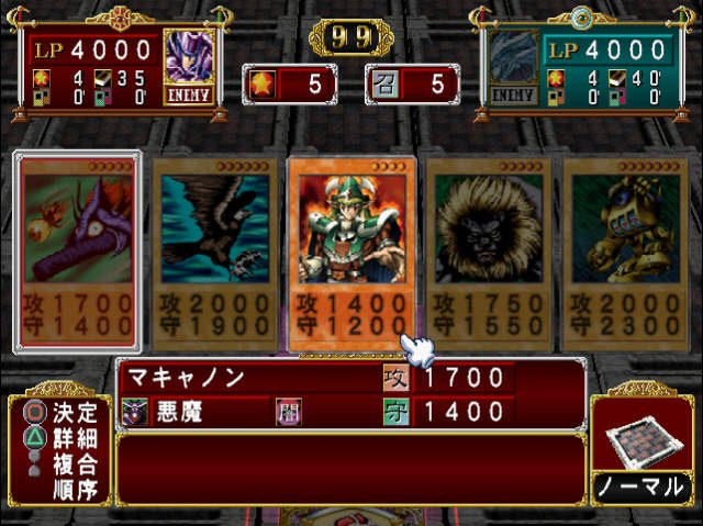 PS1 DUEL ISO GRÁTIS DOWNLOAD MONSTERS SHIN YU-GI-OH