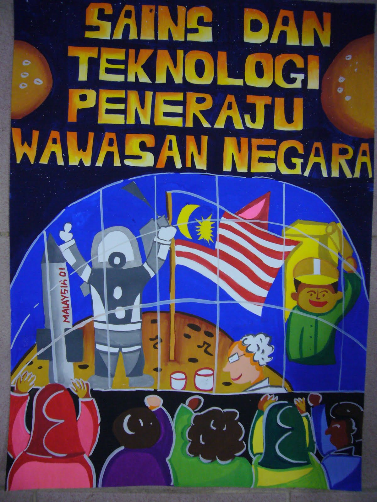 "Kalimat Slogan Pendidikan Contoh Kata Kata Slogan Kesehatan Embun Syurga 21 Feb 2011 жЋІз164;єжќї гѓ""гѓіг'181;гѓдєЂжњ"