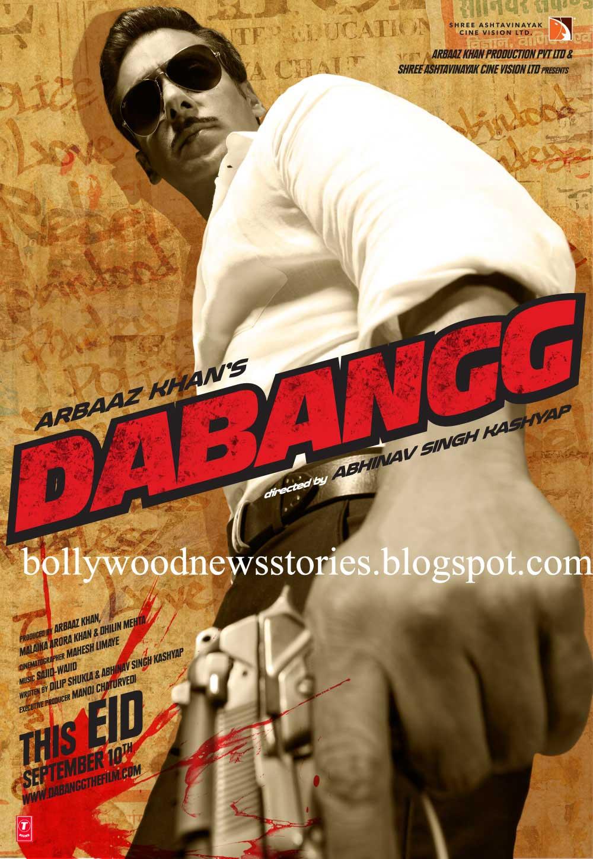 Latest News: Dabangg Posters and Wallpapers Starring ... Dabangg Movie