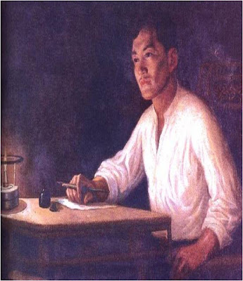 Other essay written by dr. jose rizal