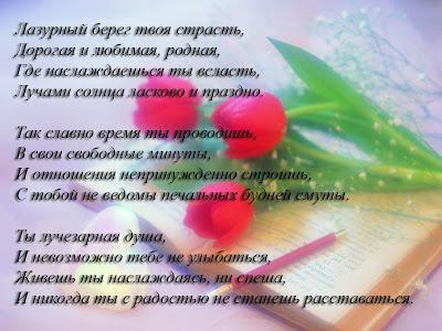 Короткие любовные стихи (новые)