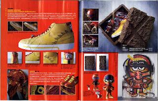 News Michael Lau x Nike China BMX Blazer(Milk)  140090f75
