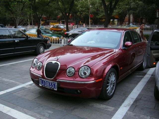 Jaguar in Communist China