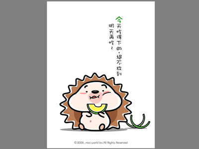 no 3 no 4: Q版 生活小語.jpg