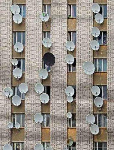 [antene.jpg]