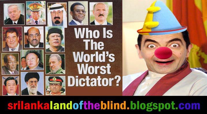 Sri Lanka Land Of The Blind: Narcissistic personality ...