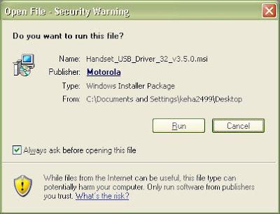 Motorola usb driver update for razr 32-bit | some life blog.