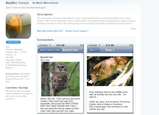 Boardwalk-specific app for Audubon's Francis Beidler Forest by Mark Musselman