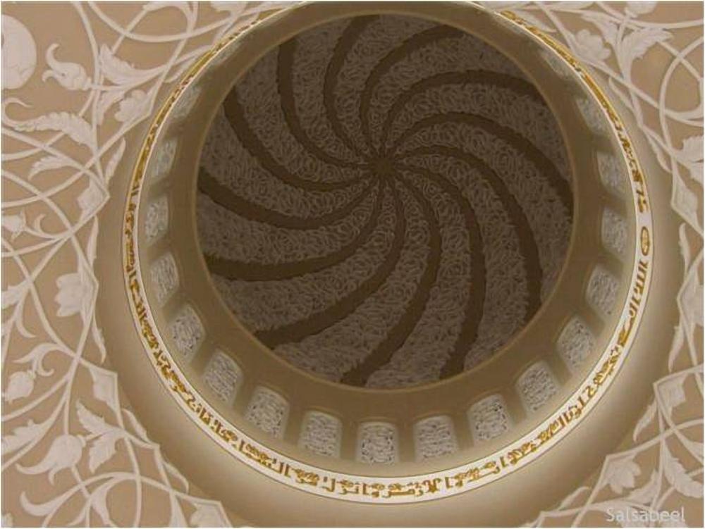 Exterior: Album Islam: Sheikh Zayed Mosque ( Interior Photos