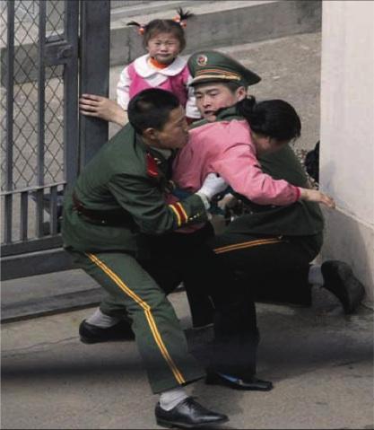 Αποτέλεσμα εικόνας για TORTURES IN SOUTH KOREA