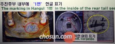 SeoulPodcast #97: Kimchi Ice Cream in the Fridge
