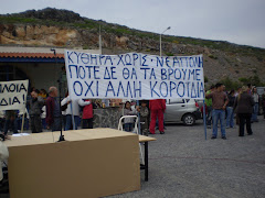 KITHIRA PRESS