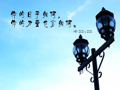 My Life · My Style: 日子