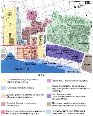 Картинки по запросу ахетатон город карта