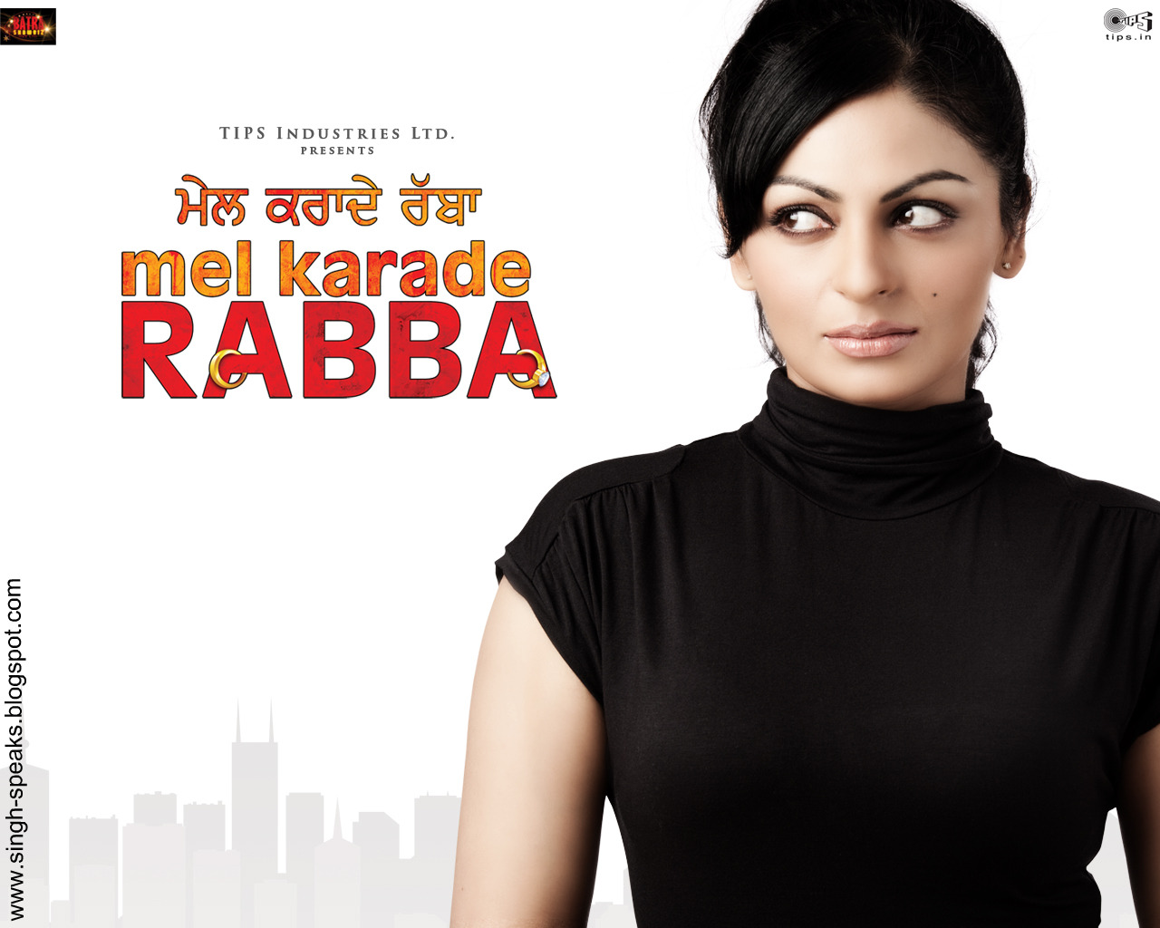 Singh Speaks: Wallpapers - Mel Karade Rabba