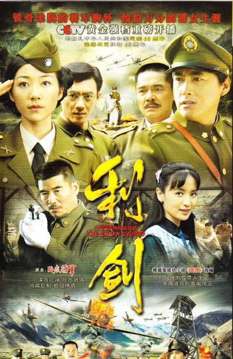 Chinese war movies - Clannad tomoya and tomoyo episode