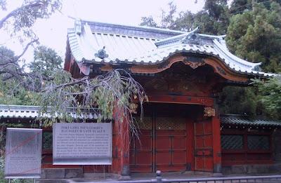 La Tombe de Tokugawa à tokyo