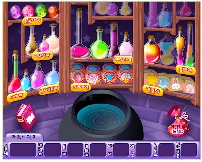 Juegos De Casino Y8 Lecbter Relationships Ga