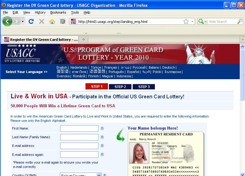 официальный сайт лотереи