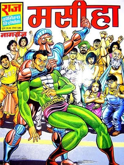 Hawaldar Bahadur Comics In Hindi Pdf