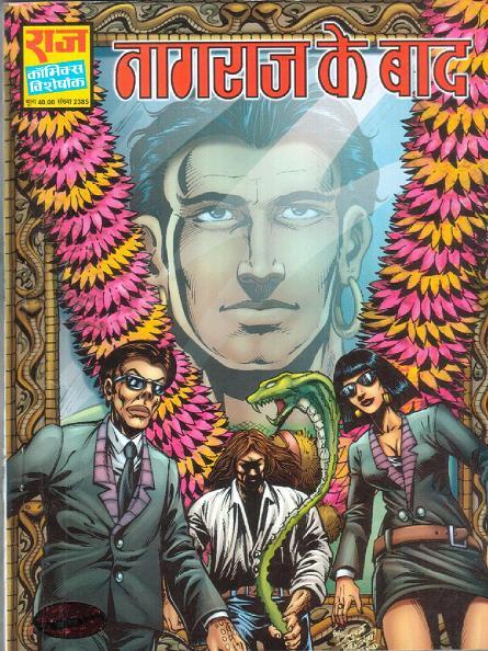 nagraj comics