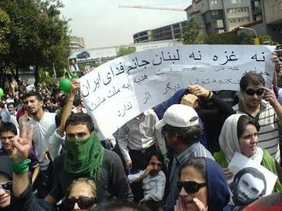 حدادعادل: کسانیکه شعار نه غزه نه لبنان سر دادند از انسانیت دور بودند |  ایران گلوبال