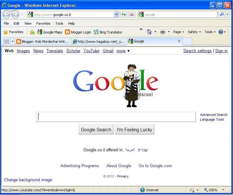 Reb Mordechai Writes: Google Home Page Using Up 100% Cpu
