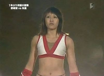 Shuri - Japanese women - female wrestler