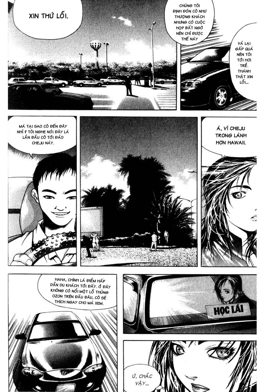 Island 1 trang 12