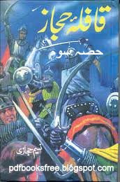 Download free Urdu novels in pdf