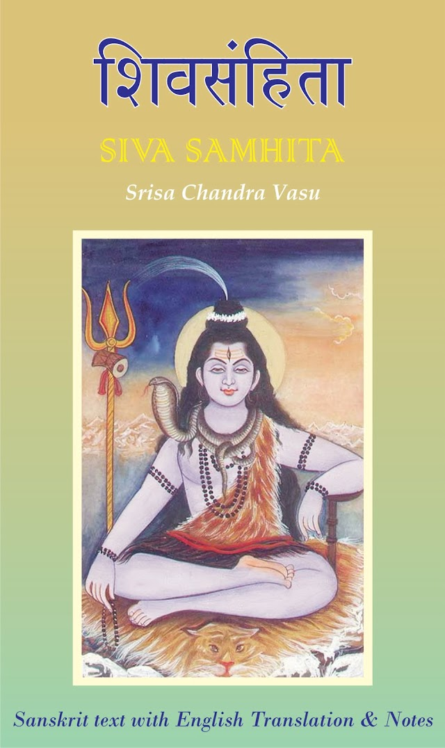 Siva Samhita Sanskrit text with English translation - Srisa Chandra Vasu