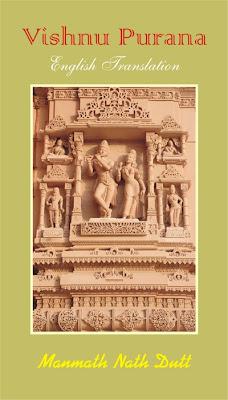 File:Bhavishya Purana, Bhavishyottara, Sanskrit ...