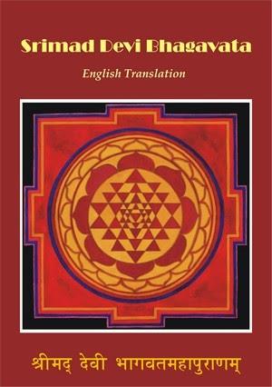Srimad bhagavatam in malayalam pdf free download