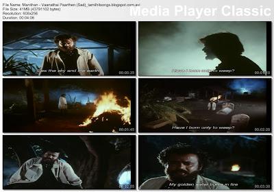 Pudhu manithan tamil movie songs free download : 19 giornata