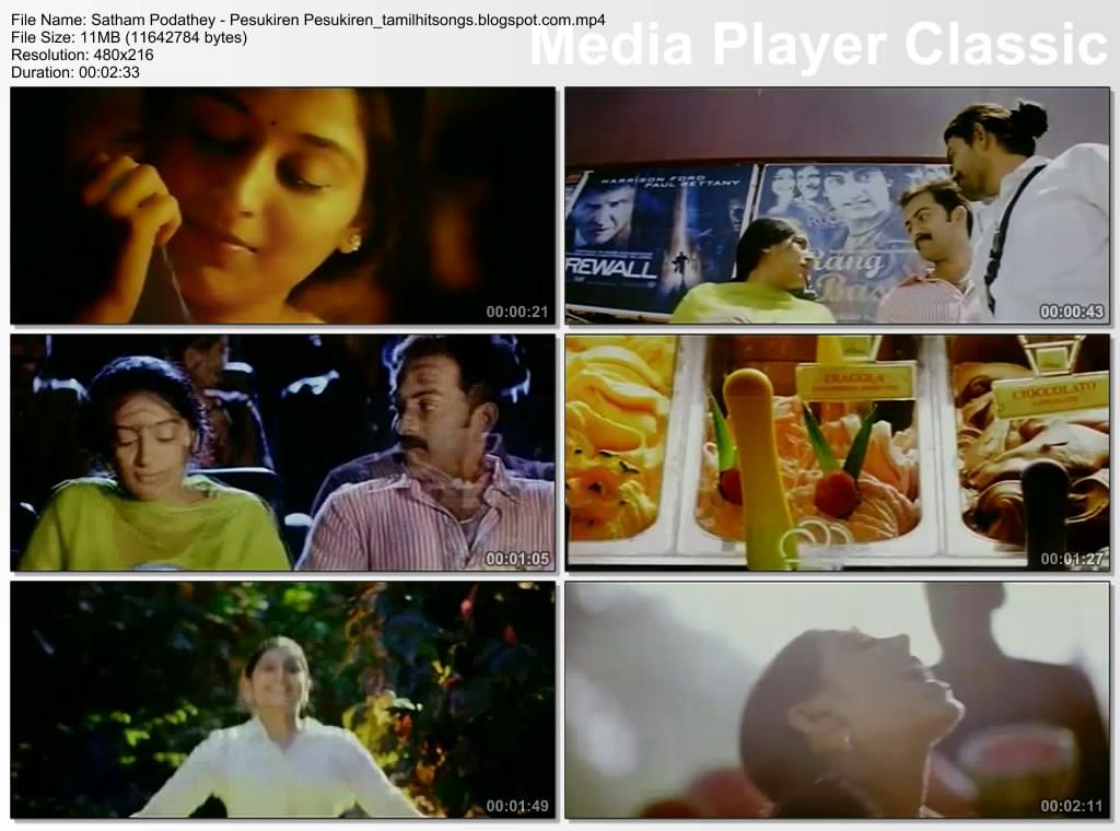 Satham podathey (2007) yuvan shankar raja listen to satham.