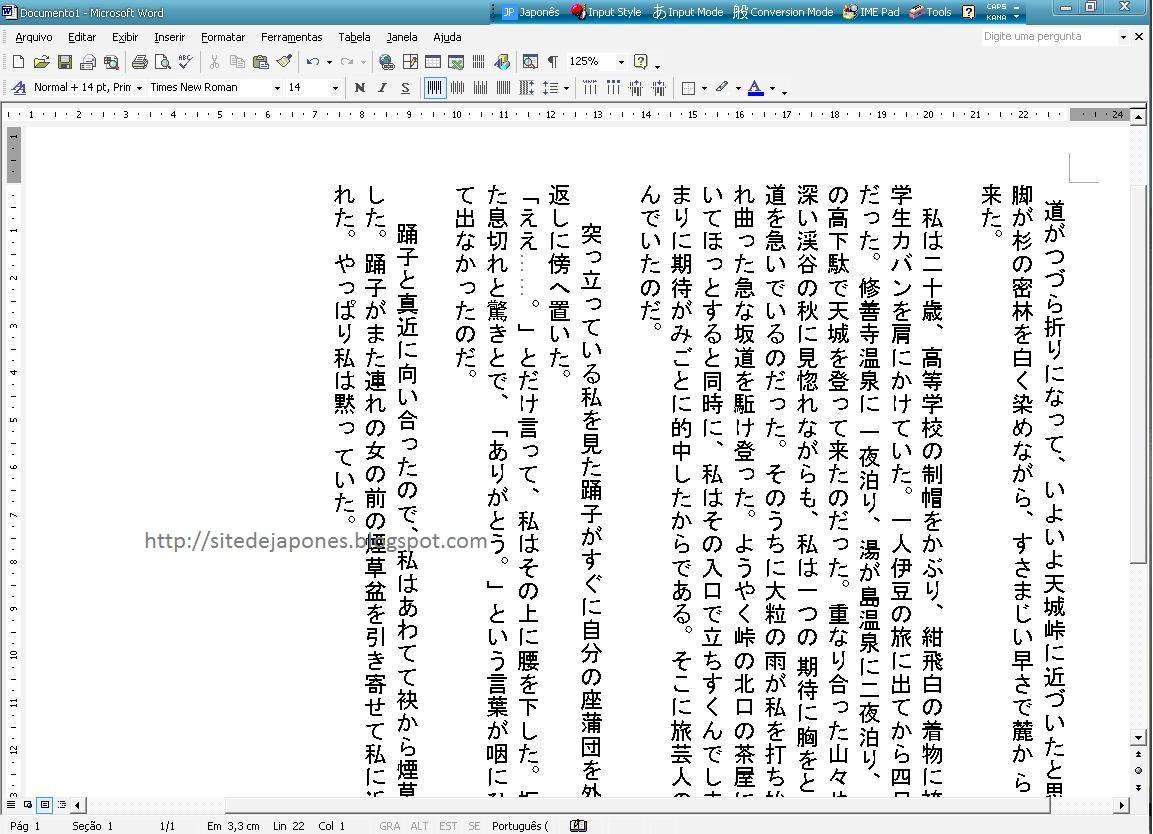 site de japonês ; o Japão aos olhos de um brasileiro: Como