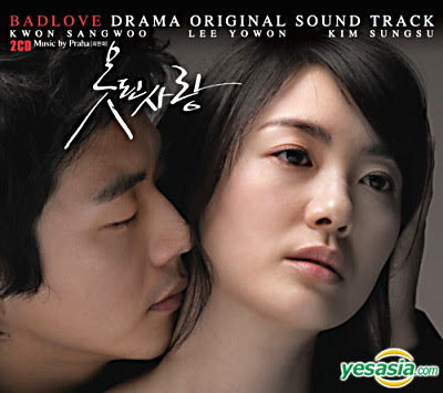 free download lagu barat sedih mp3