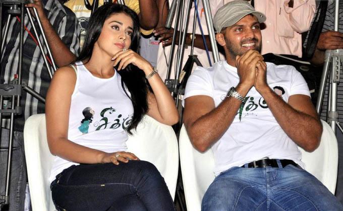 Part 1 bhagavan tamil romantic movie - 1 4