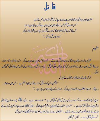 Hazrat Ali Quotes In English Wallpaper Best Quotes Of Hazrat