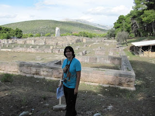 Santuario de Epidauro (Katagógion)