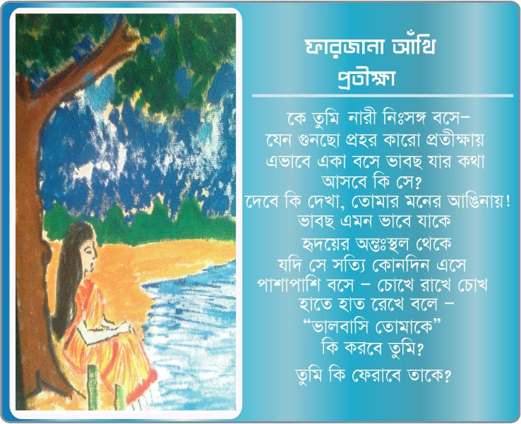 Bangla Premer Kobita Pdf Free Download