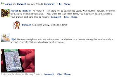 Facebook Haggadah 2.0