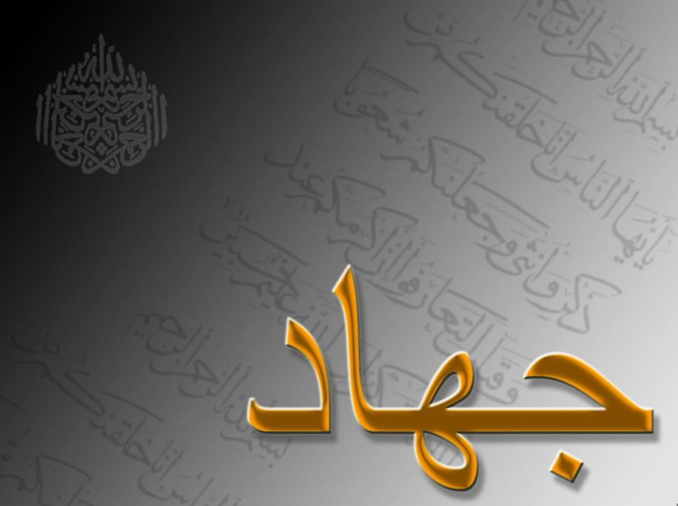 Kaaba Wallpaper Hd Jihad Wallpaper Islamic Wallpapers Kaaba Madina