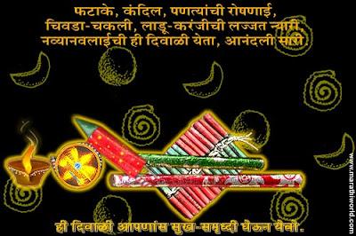 Happy Diwali Wishes Husband