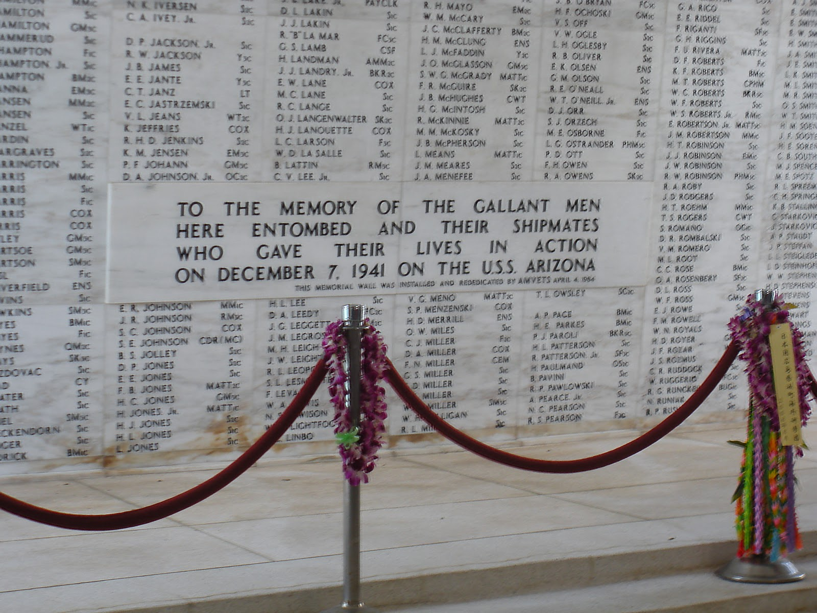 uss arizona memorial essay Reserve your pearl harbor tour today and visit the uss arizona memorial and other historic sites find the history, stories, news and photos of pearl harbor.